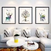 北歐風格客廳房間臥室背景墻壁掛件室內餐廳墻面裝飾品創意墻飾畫  無糖工作室