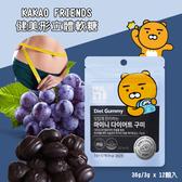 韓國KAKAO FRIENDS 健美形立體軟糖 36g