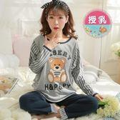 *漂亮小媽咪*DESERY 熊熊 條紋 長袖 孕婦裝 睡衣 加大 哺乳裝 B0203