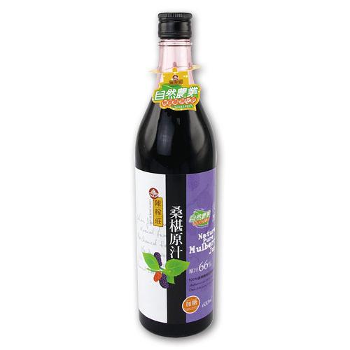 陳稼莊~桑椹原汁(加糖)600ml/罐