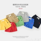 男童短褲男童運動短褲子2020新款夏裝夏季童裝中褲1歲3小童寶寶兒童U11651 1件免運