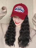 假髮帽鴨舌帽子女韓版潮時尚長卷發網紅款棒球帽假發帽子一體女春季夏天