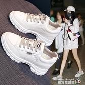 內增高小白鞋女鞋子年新款夏天百搭夏季運動休閒單鞋厚底皮鞋 蘇菲小店