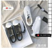 環球百搭小白鞋女2019冬季新款韓版學生平底板鞋加絨保暖貝殼鞋潮『艾麗花園』