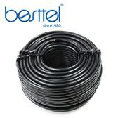besttel 倍仕特 純銅 二芯 電話線 20公尺 A-08/2Cx20M 延長 PVC 扁線 2芯