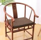 椅垫 紅木椅子坐墊記憶棉中式茶椅太師椅圈椅沙發座墊實木家具餐椅墊TW【快速出貨八折鉅惠】
