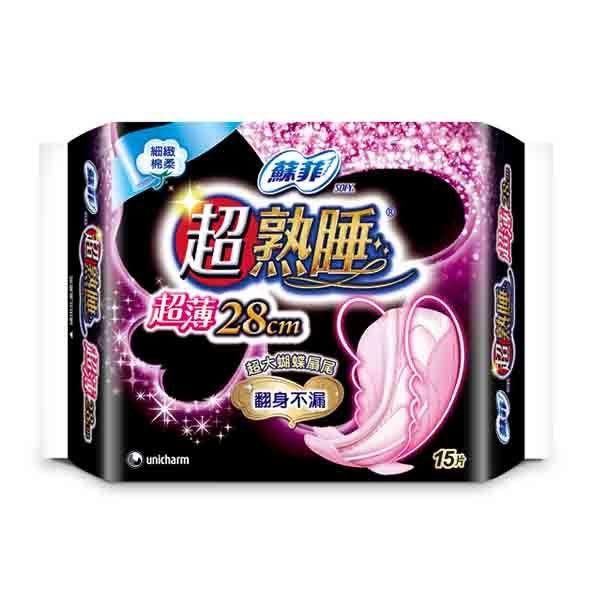 蘇菲 超熟睡超薄衛生棉(細緻棉柔) 28cm15片【屈臣氏】
