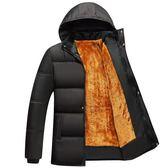 時尚男士羽絨服 修身短款棉衣服 男款秋冬季外套 冬裝加厚男裝 休閒男款個性保暖外套