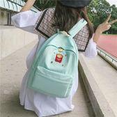 後背包 女原宿學生校園休閒帆布雙肩包小清新背包夏Mt1044『紅袖伊人』