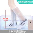 【819】高筒加厚耐磨拉鍊防水防滑雨鞋套 有高位防水設計(4色可選/M-3XL)