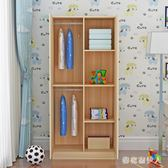 衣櫃 兒童木質組裝儲物櫃成人衣櫥經濟型簡約寶寶衣櫃出租房 AW9229【棉花糖伊人】