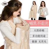 安束產后多功能喂奶巾哺乳披肩 外出遮擋遮羞布哺乳衣 夏季防走光 QG1409『愛尚生活館』