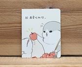 ㄇㄚˊ幾小卡(最愛吃的你)蘋果/29856麻幾兔 麻吉兔 ㄇㄚˊ幾兔 【金玉堂文具】