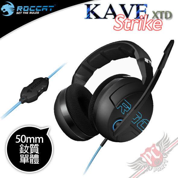 [ PC PARTY ] 德國冰豹 ROCCAT Kave XTD Stereo 2聲道 電競 耳機麥克風 送 Syva耳機