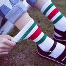 感恩聖誕 長統襪運動學院風短襪學生條紋純棉長襪