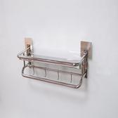 豪享貼廚衛鋼片平台置物架