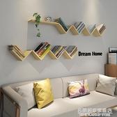 免打孔墻上置物架V形實木創意書架客廳臥室收納現代簡約墻面裝飾NMS【名購新品】