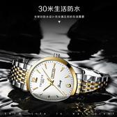 男士手錶2020新款商務石英瑞士手錶男潮流機械全自動防水夜光腕錶(免運快出)
