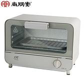 尚朋堂 9L專業型烤箱SO-459I【愛買】