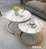 北歐輕奢大理石茶幾圓形簡約小戶型客廳創意迷你家用桌子茶台組合MBS 『潮流世家』