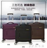 飛機行李箱小型男士旅行箱女登機箱拉桿箱igo  伊鞋本鋪