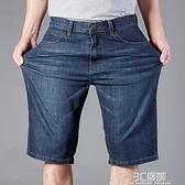 中年牛仔短褲男中老年人寬鬆夏季薄款七分中褲彈力大碼爸爸五分褲 3C優購