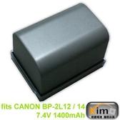 Canon BP-2L-12/14 1400mAh Kimo奇盟電池