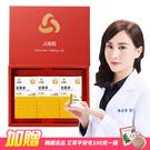 【人可和】SNQ國家認證金薑黃-樟芝添加...