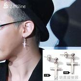耳環s925純銀男土耳釘日韓版時尚情侶十字架耳墜個性潮人男女耳飾 快意購物網