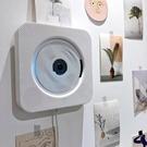 CD機 壁掛式cd播放機家用ins韓國同款藍芽CD音樂播放器便攜專輯唱片機 卡洛琳 MKS