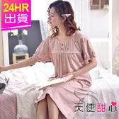 短袖連身睡衣 粉L~2L 可愛莓果 莫代爾一件式睡裙 日系簡約休閒居家服 天使甜心Angel Honey