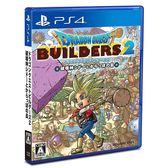 PS4 勇者鬥惡龍 創世小玩家 2 破壞神席德與空蕩島《中文版》