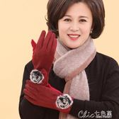 防風手套 媽媽騎車手套女冬季戶外保暖加絨兔毛球分指手套中老年人奶奶手套 魔方數碼館