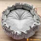 貓窩冬保暖貓可愛公主窩墊加厚網紅寵物用品【小橘子】