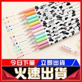[24H 現貨快出] 【筆紙膠帶】乳牛斑紋12色水性筆組 韓版 卡通 文具 奶牛 中性筆 彩色 原子筆