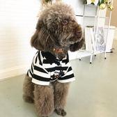 狗狗衣服條紋打底衫小狗貓衣服薄款