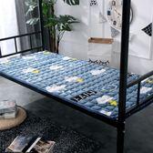 【免運】床墊學生宿舍上下鋪1.2米單人家用1.5m床/1.8m床雙人法蘭絨冬褥子