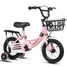 兒童自行車 兒童自行車2-3-4-6-7-8-9-10歲寶寶腳踏單車男孩女孩小 現貨快出
