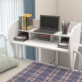 宿舍神器簡易懸空上鋪電腦桌子筆記本大學生床上用懶人書桌學習桌 igo卡洛琳