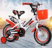 富仕星兒童自行車2-3-4-6-7-8-9歲5腳踏車10童車男孩女孩寶寶單車QM『摩登大道』