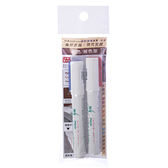 日本Asahipen 水性木製品/多用途著色/補色筆-寶藍/紅寶石
