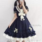 蘿莉裝日系可愛少女萌軟妹lolita日常洋裝短袖公主裙蘿莉妹JSK洋裝 NMS蘿莉小腳丫