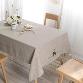 時尚可愛空間餐桌布 茶几布 隔熱墊 鍋墊 杯墊 餐桌巾692 (110*110cm)