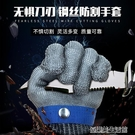 勇無畏 鋼絲防割手套5級防護手套防劃傷安保抓捕防身刀割鋼絲手套
