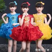 元旦舞蹈服女女童蓬蓬紗裙幼兒園女孩合唱演出服裝表演服冬季 一米陽光
