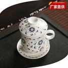 泡茶杯陶瓷四件杯白瓷杯子帶蓋過濾茶杯水杯...