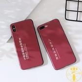 小米手機軟殼8/9/mix2s/6x浮雕保護套簡約文字【雲木雜貨】