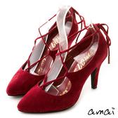 amai奢華性感尖頭絨布綁帶跟鞋 酒紅
