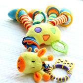 長頸鹿 寶寶車掛床掛 搖鈴BB器嬰兒新生兒益智玩具 新年交換禮物降價