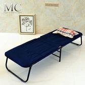 MC加固折疊床單人午睡簡易陪護床辦公室午休床便攜行軍床 快速出貨 交換禮物